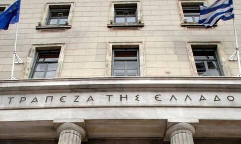 Τράπεζα της Ελλάδος: Μέχρι 16/4 οι αιτήσεις για τις θέσεις εργασίας