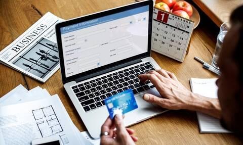 eGov-KYC: Ηλεκτρονικά η επικαιροποίηση στοιχείων στις τράπεζες