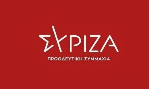 ΣΥΡΙΖΑ: Ο κ. Μητσοτάκης ενοχοποιεί τους πολίτες για τα εμβόλια