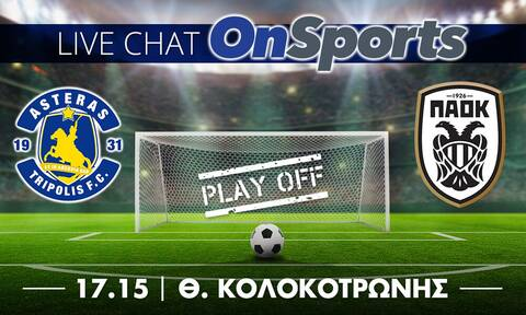 Live Chat Αστέρας Τρίπολης-ΠΑΟΚ