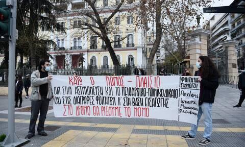 Θεσσαλονίκη:  Κατάληψη φοιτητών στο κτίριο του Πανεπιστημίου Μακεδονίας