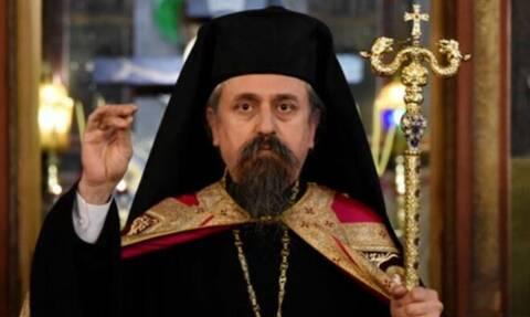 Μητροπολίτης Καρπενησίου Γεώργιος