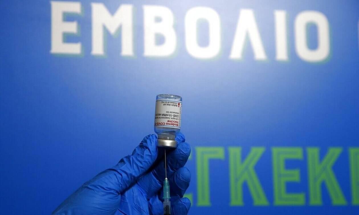 Εμβολιασμοί: Ανεβάζει στροφές η επιχείρηση «Ελευθερία» - Ποιες κατηγορίες παίρνουν σειρά