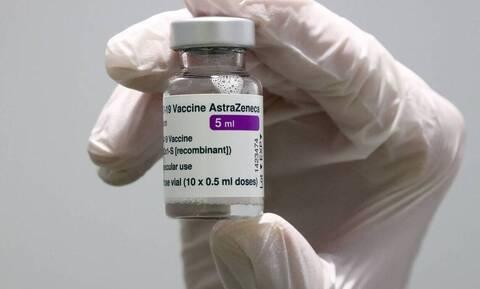 Το εμβόλιο της AstraZeneca