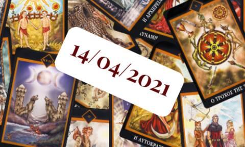 Η ημερήσια πρόβλεψη Ταρώ για  14/04!