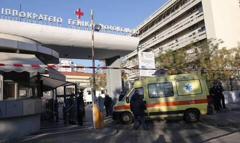 Κορονοϊός: Δύσκολη κατάσταση στα νοσοκομεία της Θεσσαλονίκης - Στα Γιαννιτσά κλιμάκιο του υπ. Υγείας