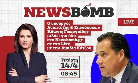 Ο Άδωνις Γεωργιάδης LIVE στο Newsbomb.gr: Εφ' όλης της ύλης συνέντευξη στην Αμαλία Κάτζου