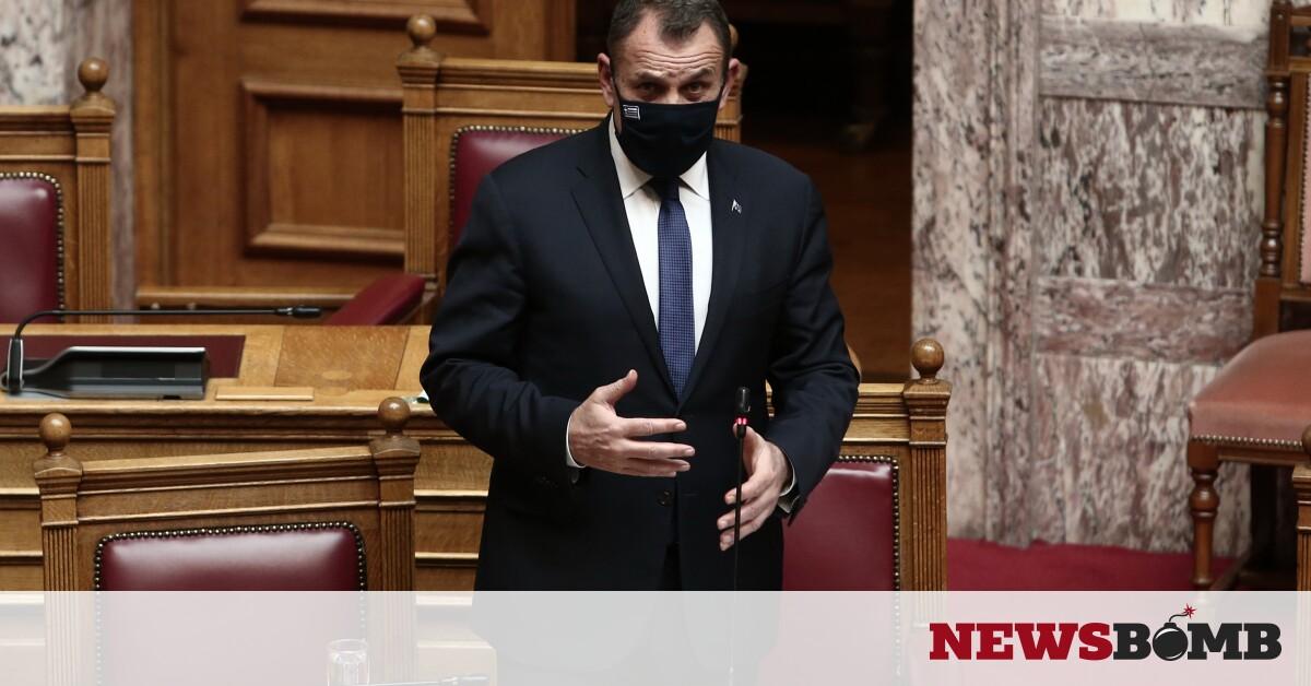 facebookpanagiotopoulos
