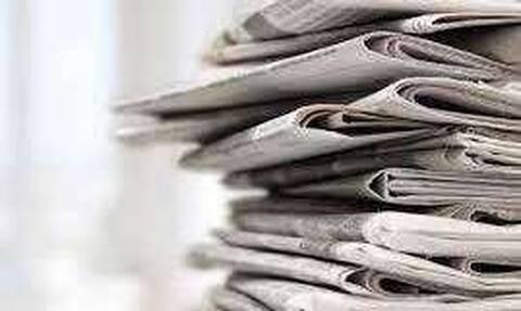 Πρωτοσέλιδα εφημερίδων σήμερα, Τετάρτη 14/04