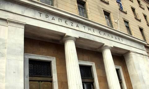 Τράπεζα της Ελλάδος: Λήγει η προθεσμία αιτήσεων για τις θέσεις φρουρών