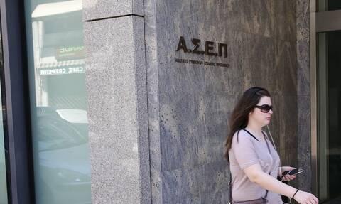 ΑΣΕΠ: Θέσεις εργασίας στο Δήμο Αθηναίων - Δείτε τις ειδικότητες