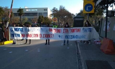 Θεσσαλονίκη: Οι φοιτητές συνεχίζουν τον αποκλεισμό της πρόσβασης στο ΑΠΘ
