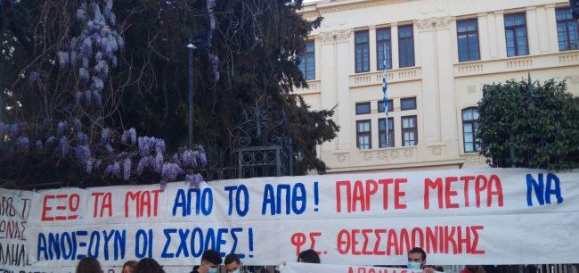 thessaloniki-1.jpg