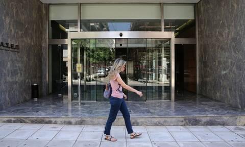ΑΣΕΠ: Προσλήψεις 90 ατόμων στο Πανεπιστήμιο Πατρών