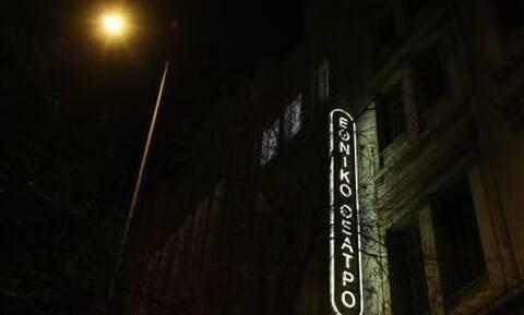 Εθνικό Θέατρο: Ακρόαση για την κάλυψη ρόλων στο  «Λεωφορείο ο Πόθος»