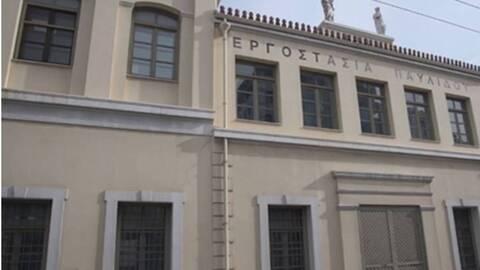 Η γεύση της Ελλάδας που παραμένει αναλλοίωτη στον χρόνο από το 1861