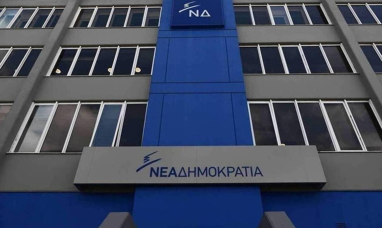 Παρατηρητήριο Fake News - ΝΔ: Το ΚΕΘΕΑ όχι μόνον δεν κλείνει, αλλά ανασυγκροτείται»