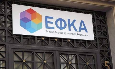 e-ΕΦΚΑ: Ποιες είναι οι νέες ηλεκτρονικές υπηρεσίες