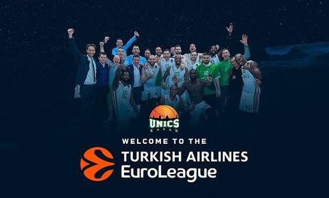 Στη Euroleague η Ούνικς Καζάν του Δημήτρη Πρίφτη – Γνωστές οι 16 από τις 18 ομάδες (videos)