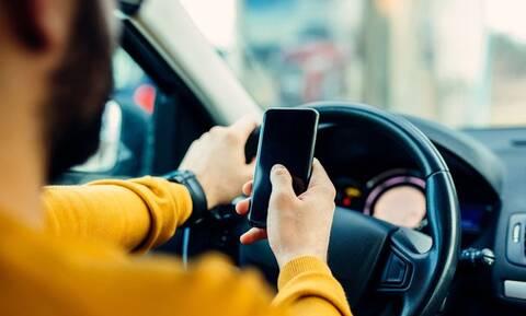Πόσο επηρεάζει την οδήγηση μια βιντεοκλήση;