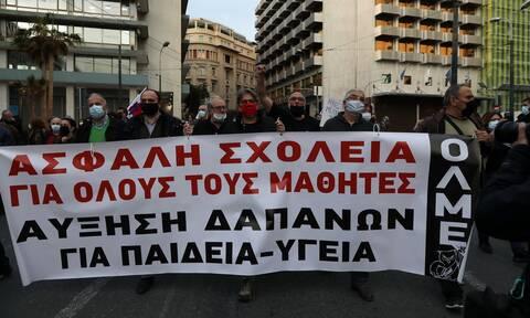 Πανεκπαιδευτικό συλλαλητήριο σήμερα (15/4) στην Αθήνα - Οι ανακοινώσεις ΟΛΜΕ και ΔΟΕ