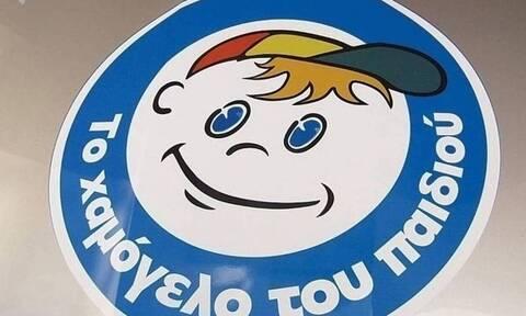 Προσοχή: Απατεώνες χρησιμοποιούν «Το Χαμόγελο του παιδιού» - Η ανακοίνωση του οργανισμού