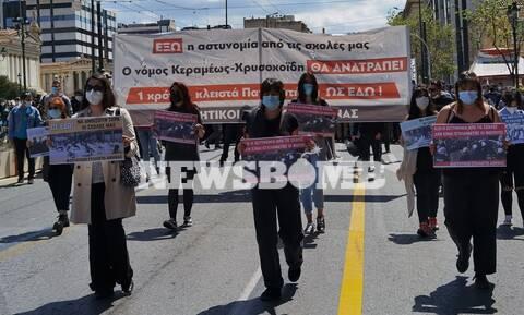 Ρεπορτάζ Newsbomb.gr: Πανεκπαιδευτικό συλλαλητήριο στο κέντρο της Αθήνας - Κλειστή η Πανεπιστημίου