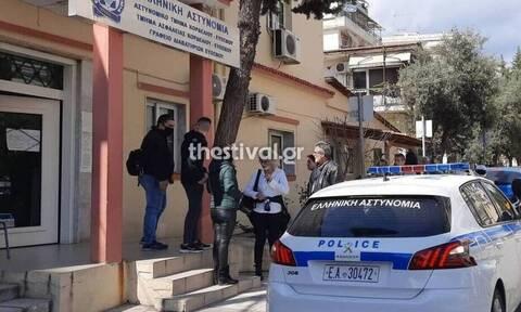 Θεσσαλονίκη: Συνελήφθη η μητέρα μαθητή στον Εύοσμο