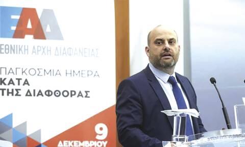 Μνημόνιο συνεργασίας μεταξύ του Οικονομικού Επιμελητηρίου Ελλάδος και της Εθνικής Αρχής Διαφάνειας
