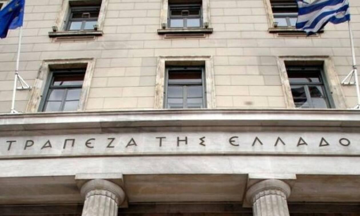 Τράπεζα της Ελλάδος: Τέλος χρόνου για τις αιτήσεις θέσεων ειδικών φρουρών
