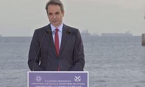 Κυριάκος Μητσοτάκης: Ισχυρό Λιμενικό Σώμα σημαίνει ισχυρή Ελλάδα
