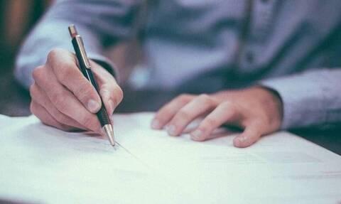 Μηχανισμός «ΣΥΝ- Εργασία»: Οι προθεσμίες υποβολής δηλώσεων