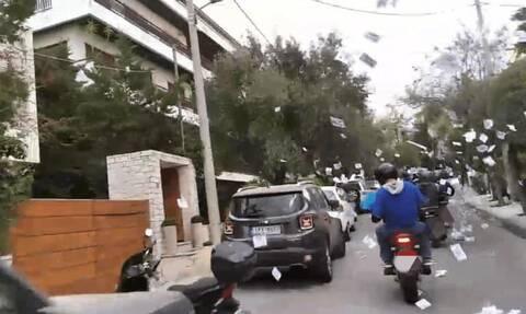 Μοτοπορεία Ρουβίκωνα έξω από το σπίτι του Χατζηδάκη