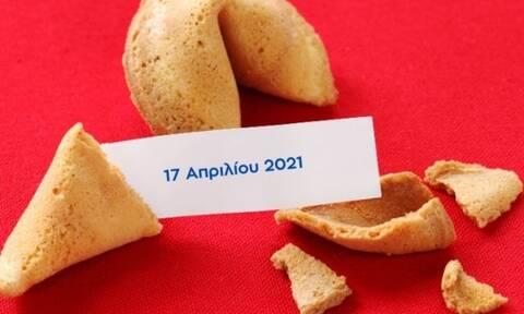 Δες το μήνυμα που κρύβει το Fortune Cookie σου για σήμερα 17/04