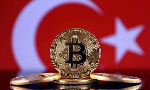 Η Τουρκία απαγόρευσε τις πληρωμές με κρυπτονομίσματα