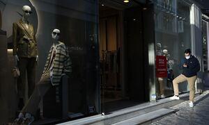 Lockdown: Δεν ανοίγει τίποτα - «Πράσινο φως» για τα καταστήματα στην Κοζάνη με click away