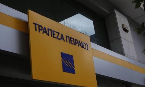 Τράπεζα Πειραιώς: Αυτοί είναι οι όροι της Αύξησης Μετοχικού Κεφαλαίου
