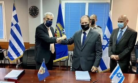 Συμφωνία Ελλάδας - Ισραήλ