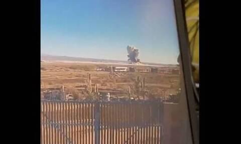 Χιλή: Ισχυρή έκρηξη σε εργοστάσιο παραγωγής νιτρογλυκερίνης