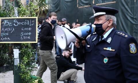 covid αστυνομία