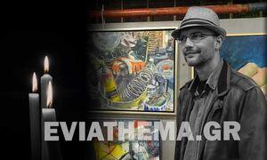 Θρήνος στην Εύβοια: Έφυγε από την ζωή ο 41χρονος εικαστικός Θοδωρής Κεμίδης