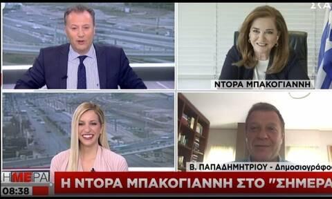 Μπακογιάννη για Πάσχα στην Κρήτη: «Μετά το... ξύλο που έχω φάει, θα κάνω ότι πει ο Μητσοτάκης» (vid)