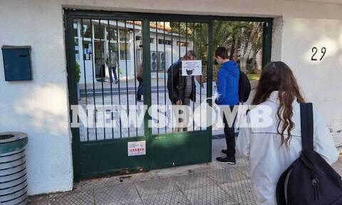 Ρεπορτάζ Newsbomb.gr - Σχολεία: Πότε θα ανοίξουν γυμνάσια και δημοτικά - Η εισήγηση του υπ. Παιδείας