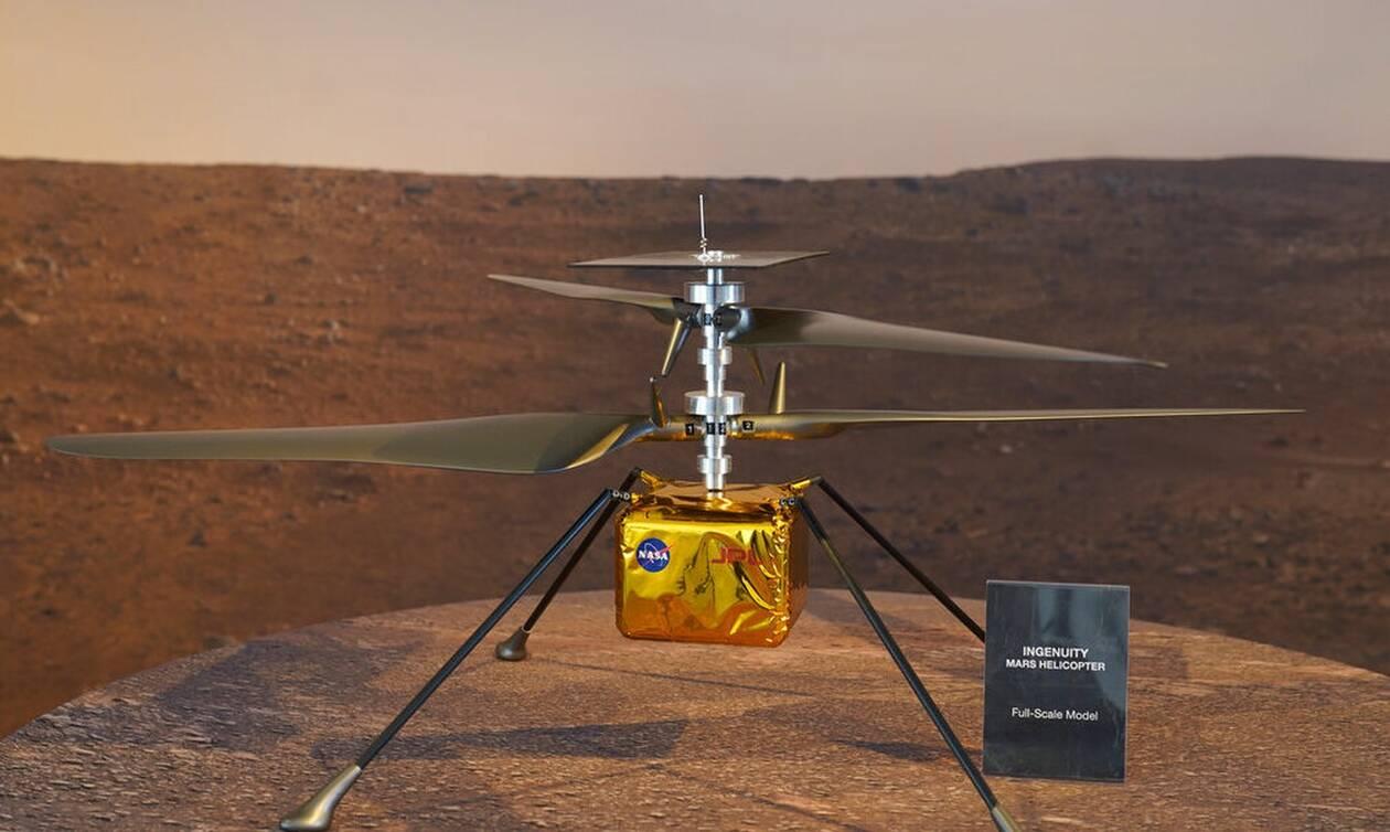 Νέα εποχή στην εξερεύνηση διαστήματος -Το ελικόπτερο της NASA «πέταξε» στον πλανήτη Αρη