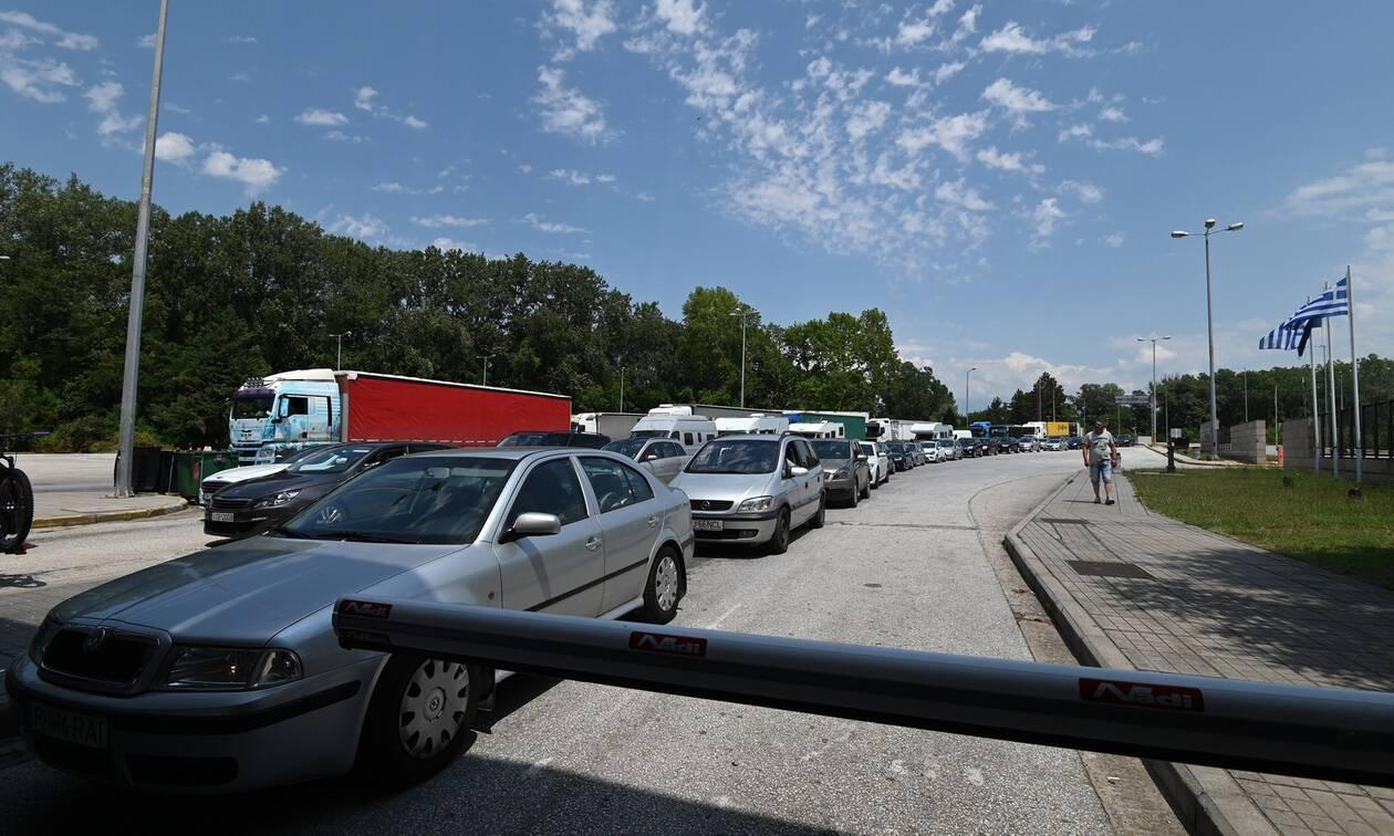 Ανοιξε πιλοτικά ο συνοριακός σταθμός της Νυμφαίας - ΚΥΑ για την είσοδο επισκεπτών από τον Προμαχώνα