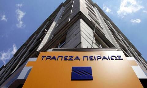 ΚΙΝΑΛ για Τράπεζα Πειραιώς: Χειραγώγηση της μετοχής και ξεπούλημα έναντι πινακίου φακής