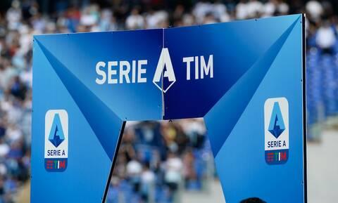 European Super League: Serie A κατά Γιουβέντους, Μίλαν και Ίντερ - «Ιούδες, πρέπει να ντρέπεστε»