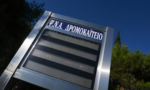 ΠΟΕΔΗΝ: Ξεκίνησε εισαγγελική έρευνα για τους νεκρούς από κορονοϊό στο Δρομοκαΐτειο