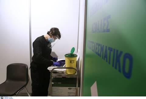 Εμβολιαστικό κέντρο Ελληνικό