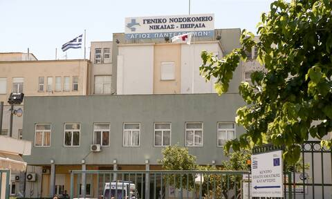 Γενικό Κρατικό Νοσοκομείο Νίκαιας